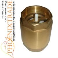 Клапан латунный обратный пружинный
