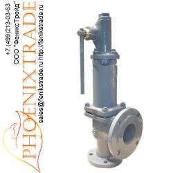 Стальной предохранительный клапан 17с(лс)17нж